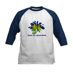 Jews For Jerusalem Kids Baseball Jersey