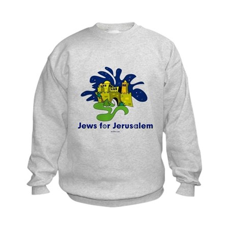 Jews For Jerusalem Kids Sweatshirt