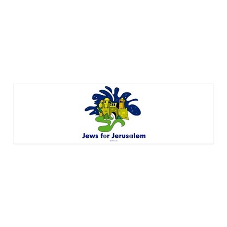 Jews For Jerusalem 42x14 Wall Peel