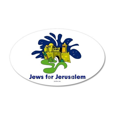 Jews For Jerusalem 38.5 x 24.5 Oval Wall Peel