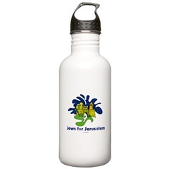 Jews For Jerusalem Stainless Water Bottle 1.0L