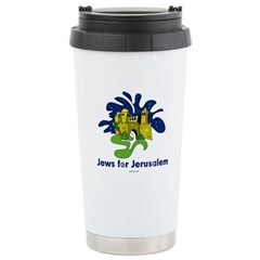 Jews For Jerusalem Ceramic Travel Mug