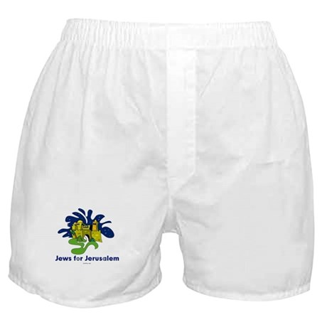 Jews For Jerusalem Boxer Shorts
