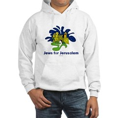 Jews For Jerusalem Hooded Sweatshirt