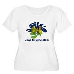 Jews For Jerusalem Women's Plus Size Scoop Neck T-