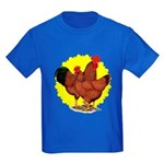 Production Red Sunburst Kids Dark T-Shirt
