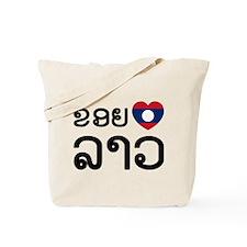 I Love (Heart) Lao Tote Bag