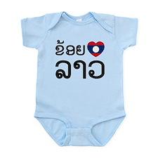 I Love (Heart) Lao Infant Bodysuit
