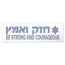 Israel Defense Forces Bumper Bumper Sticker