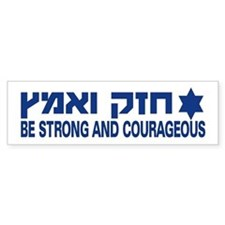 Be Strong And Courageous 1 Bumper Bumper Sticker