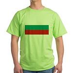Bulgaria Green T-Shirt