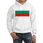 Bulgaria Hooded Sweatshirt