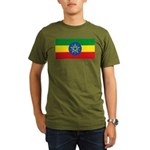 Ethiopia Organic Men's T-Shirt (dark)
