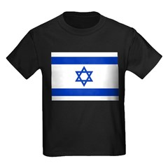 Israel Kids Dark T-Shirt