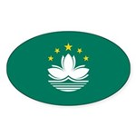 Macau Sticker (Oval 50 pk)