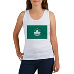 Macau Women's Tank Top