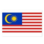 Malaysia Postcards (Package of 8)