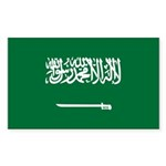 Saudi Arabia Sticker (Rectangle 10 pk)