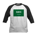 Saudi Arabia Kids Baseball Jersey