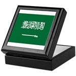 Saudi Arabia Keepsake Box