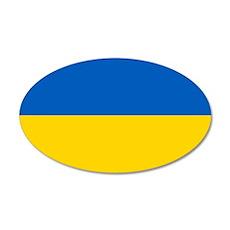 Ukraine 38.5 x 24.5 Oval Wall Peel