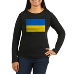 Ukraine Women's Long Sleeve Dark T-Shirt