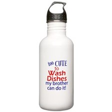 Too Cute Water Bottle