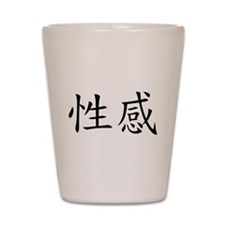 Chinese Sexy Shot Glass