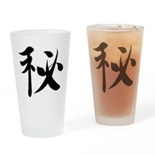 Kanji Secret Drinking Glass