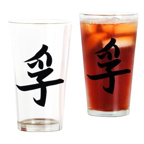 Kanji Truth Drinking Glass