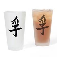 Kanji Truth Drinking Glass