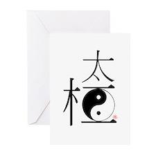 Kanji Tai Chi Greeting Cards (Pk of 20)
