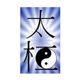 Tai Chi Light Decal