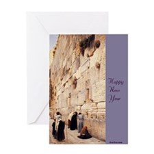 Wailing Wall Greeting Card