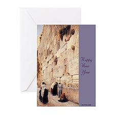 Wailing Wall Greeting Cards (Pk of 10)