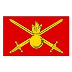 Russian Ground Forces Banner Sticker (Rectangle)