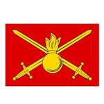 Russian Ground Forces Banner Postcards (Package of