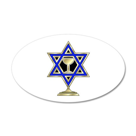 Jewish Star 35x21 Oval Wall Decal