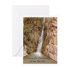 BIrthday of the World Greeting Card