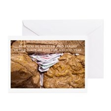 Notes in the Western Wall Greeting Cards (Pk of 10