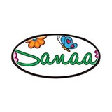 Sanaa Flowers Patches