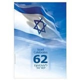 Israel at 62 Flag