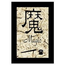 "Ancient Calligraphy ""Magic"""