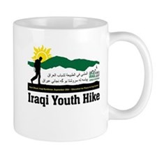 Iraqi Youth Hike coffee mug