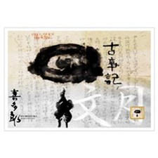 "Kitaro ""Kojiki"" JULY Framed Art Print"