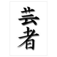 Geisha Kanji