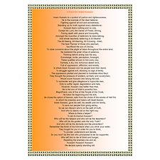 A poem for Imam Husayn
