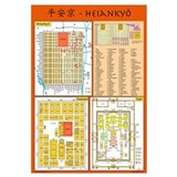 Small Heiankyo Map (English)