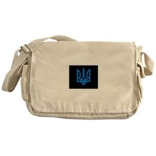 Cute Tryzub Messenger Bag