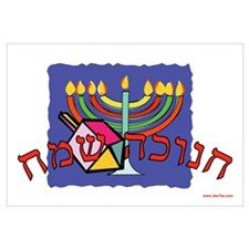 Hebrew Happy Hanukkah